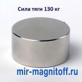 НЕОДИМОВЫЙ МАГНИТ 60х30 мм