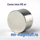 НЕОДИМОВЫЙ МАГНИТ 45х30 мм